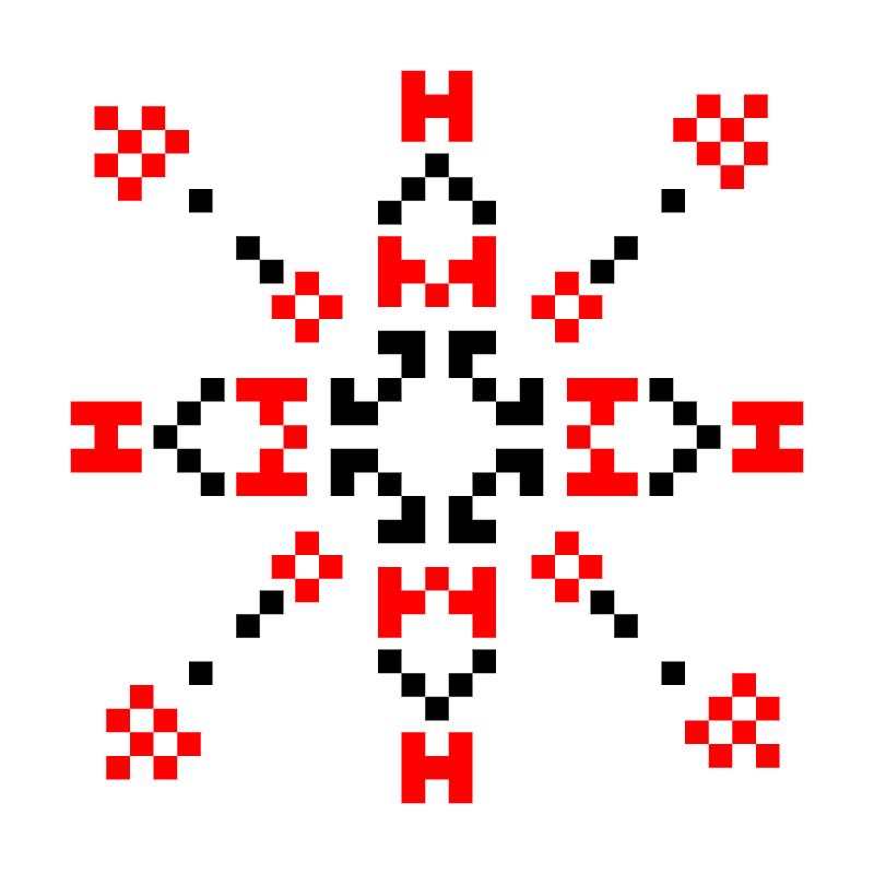Текстовий слов'янський орнамент: Смоліне