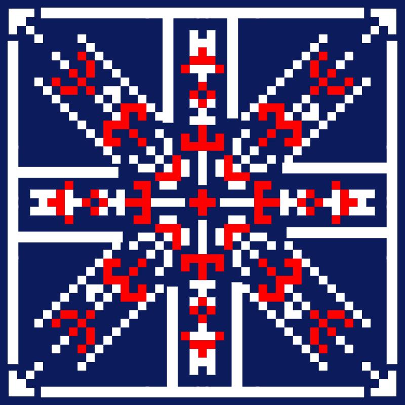 Текстовий слов'янський орнамент: Великобританія