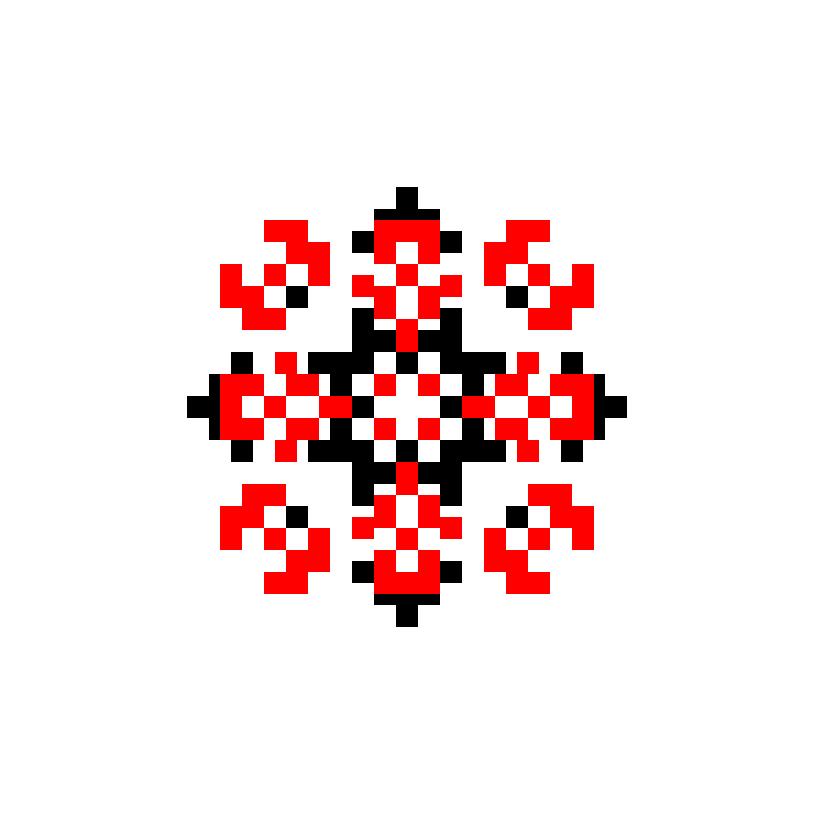 Текстовий слов'янський орнамент: Умань