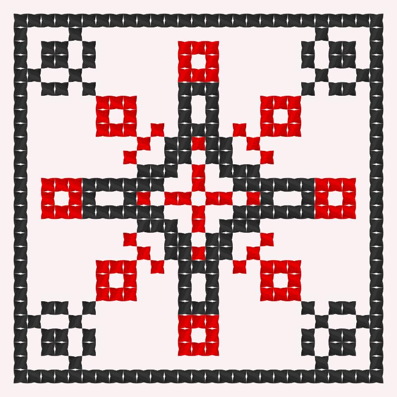 Текстовий слов'янський орнамент: І. П. Полюй