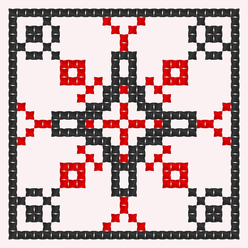 Текстовий слов'янський орнамент: І.П. Пулюй