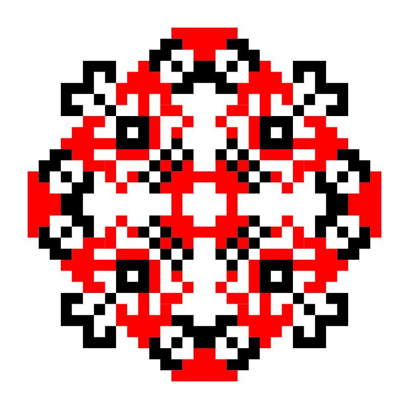 Текстовий слов'янський орнамент: Горобина