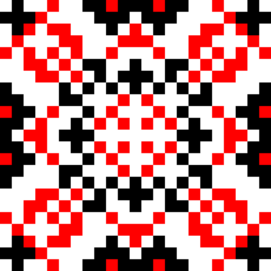 Текстовий слов'янський орнамент: щастя