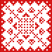 Текстовый украинский орнамент: зірка