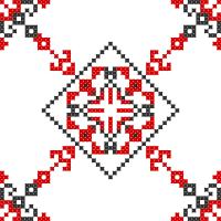 Текстовый украинский орнамент: Вільна боротьба