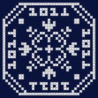 Текстовый украинский орнамент: 2021 БИК