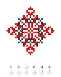 Текстовый украинский орнамент: родина