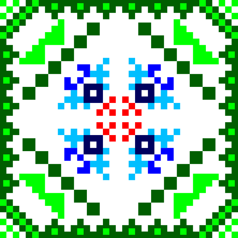 Текстовий слов'янський орнамент: Тося