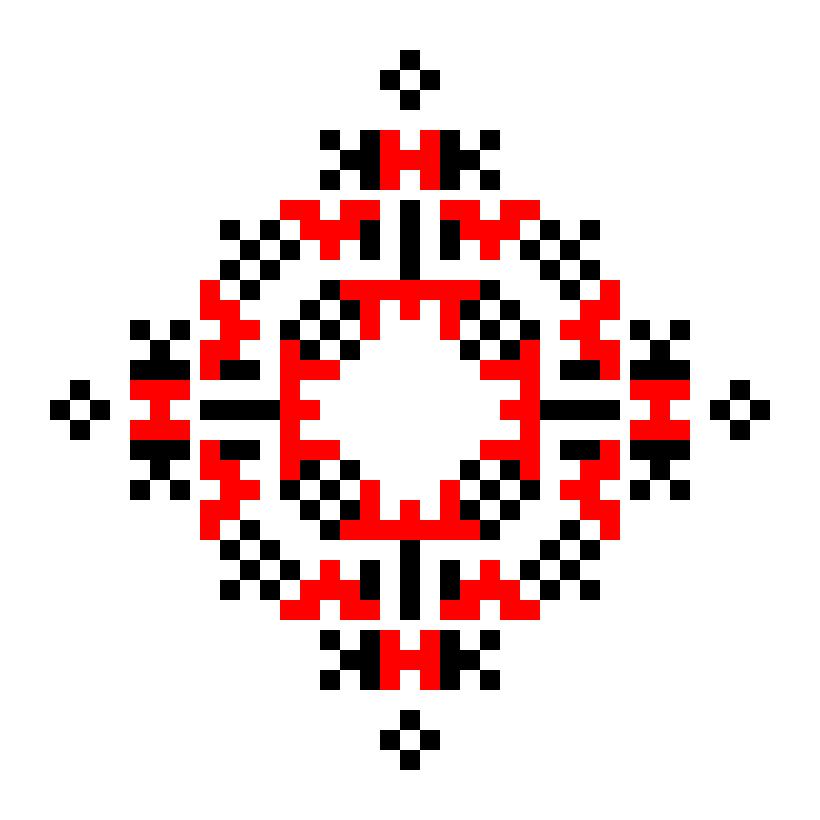 Текстовий слов'янський орнамент: бд