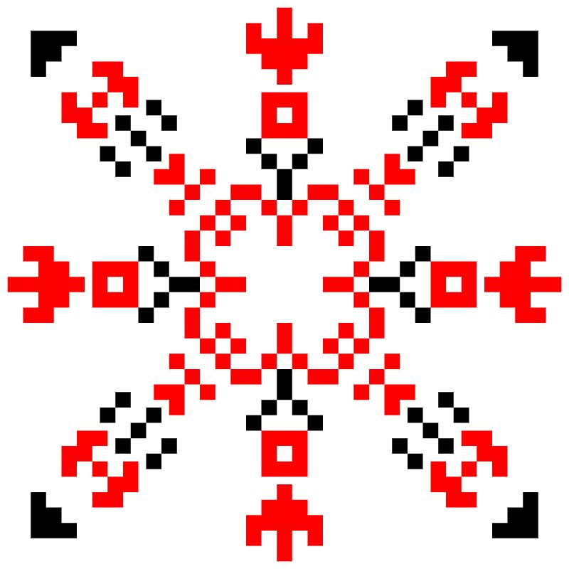Текстовий слов'янський орнамент: БУКОВИНА
