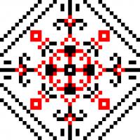 Текстовый украинский орнамент: Бог є любов