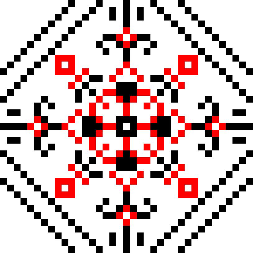 Текстовий слов'янський орнамент: Бог є любов