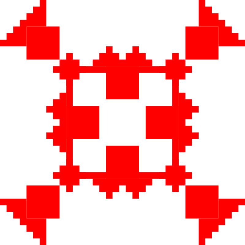 Текстовий слов'янський орнамент: ДРУЖБУ НЕ РОЗЛАМАЄШ