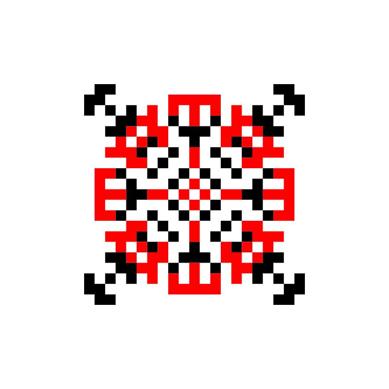 Текстовий слов'янський орнамент: ивашен