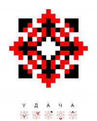 Текстовый украинский орнамент: удача