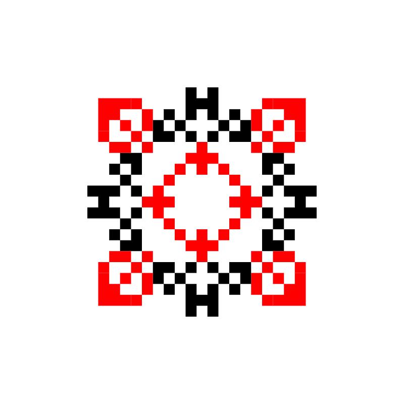 Текстовий слов'янський орнамент: Ярина