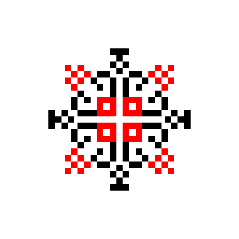 Текстовий слов'янський орнамент: 0рест