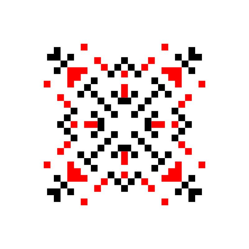 Текстовий слов'янський орнамент: віталік