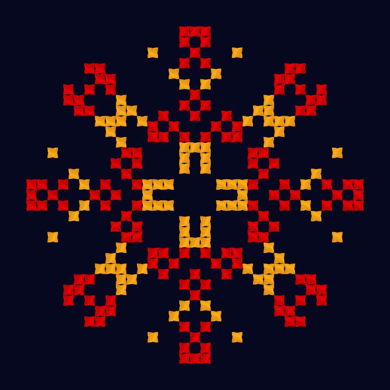 Текстовий слов'янський орнамент: ПРОМІІНЬ