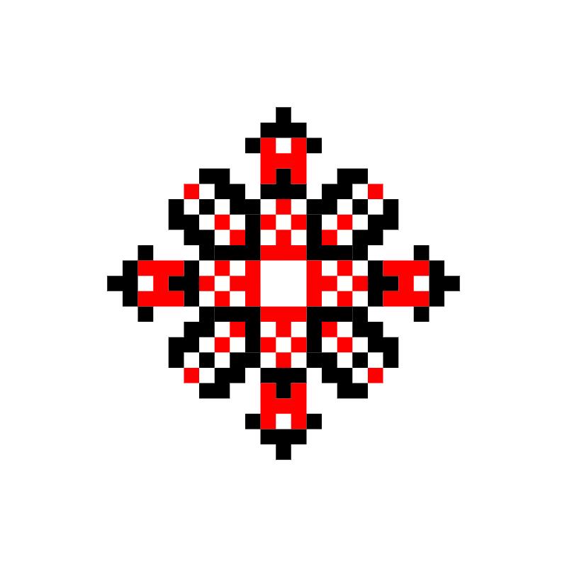 Текстовий слов'янський орнамент: Юліанна