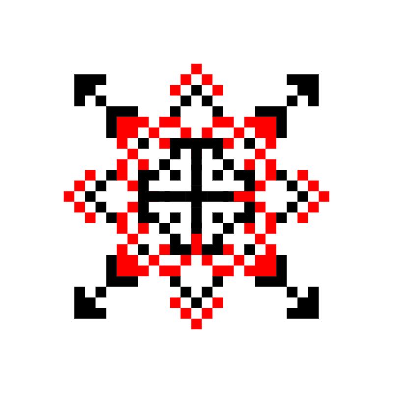 Текстовий слов'янський орнамент: Біла лілея