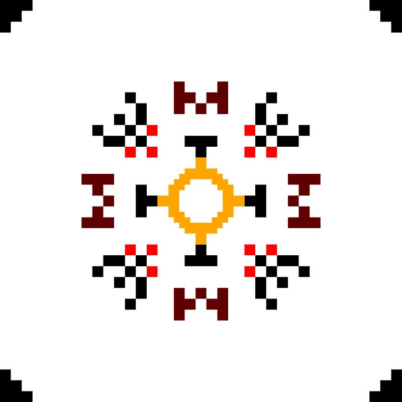Текстовий слов'янський орнамент: тима