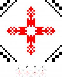 Текстовый украинский орнамент: Мій орнамент