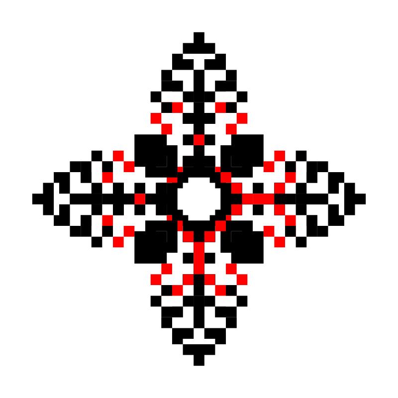 Текстовий слов'янський орнамент: Абоба Рома