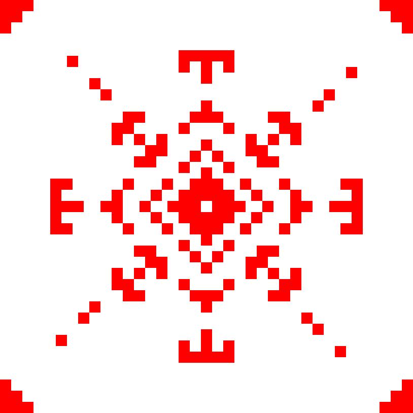 Текстовий слов'янський орнамент: звезда