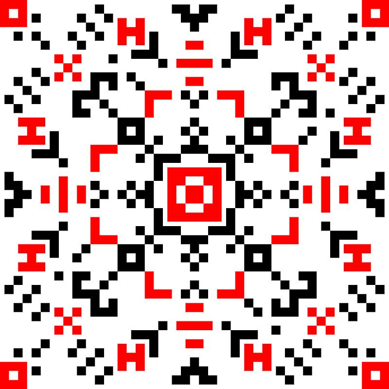 Текстовий слов'янський орнамент: Я люблю своїх учнів