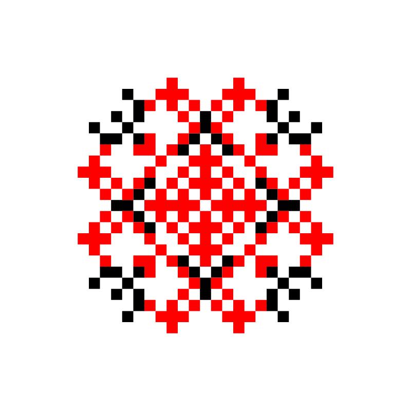 Текстовий слов'янський орнамент: Фуксия