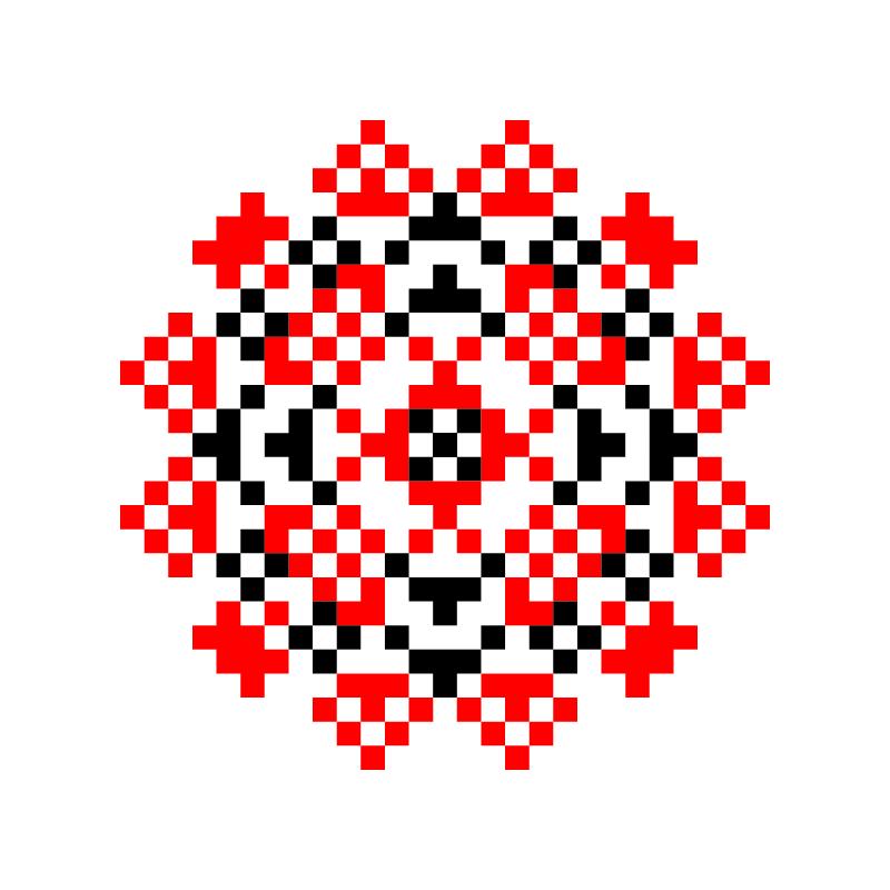 Текстовий слов'янський орнамент: Карагод