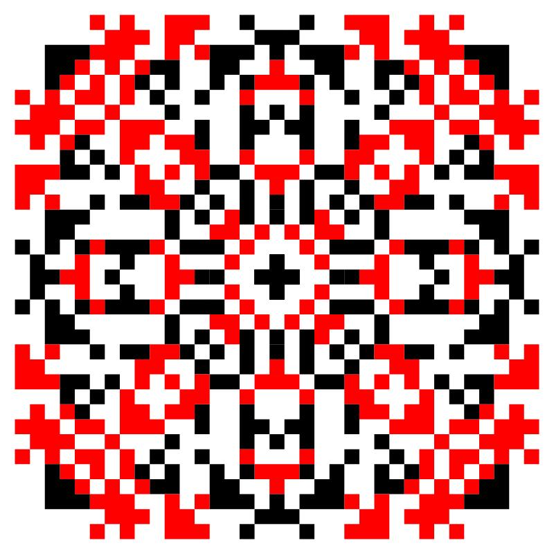Текстовий слов'янський орнамент: Краiна мая дарагая