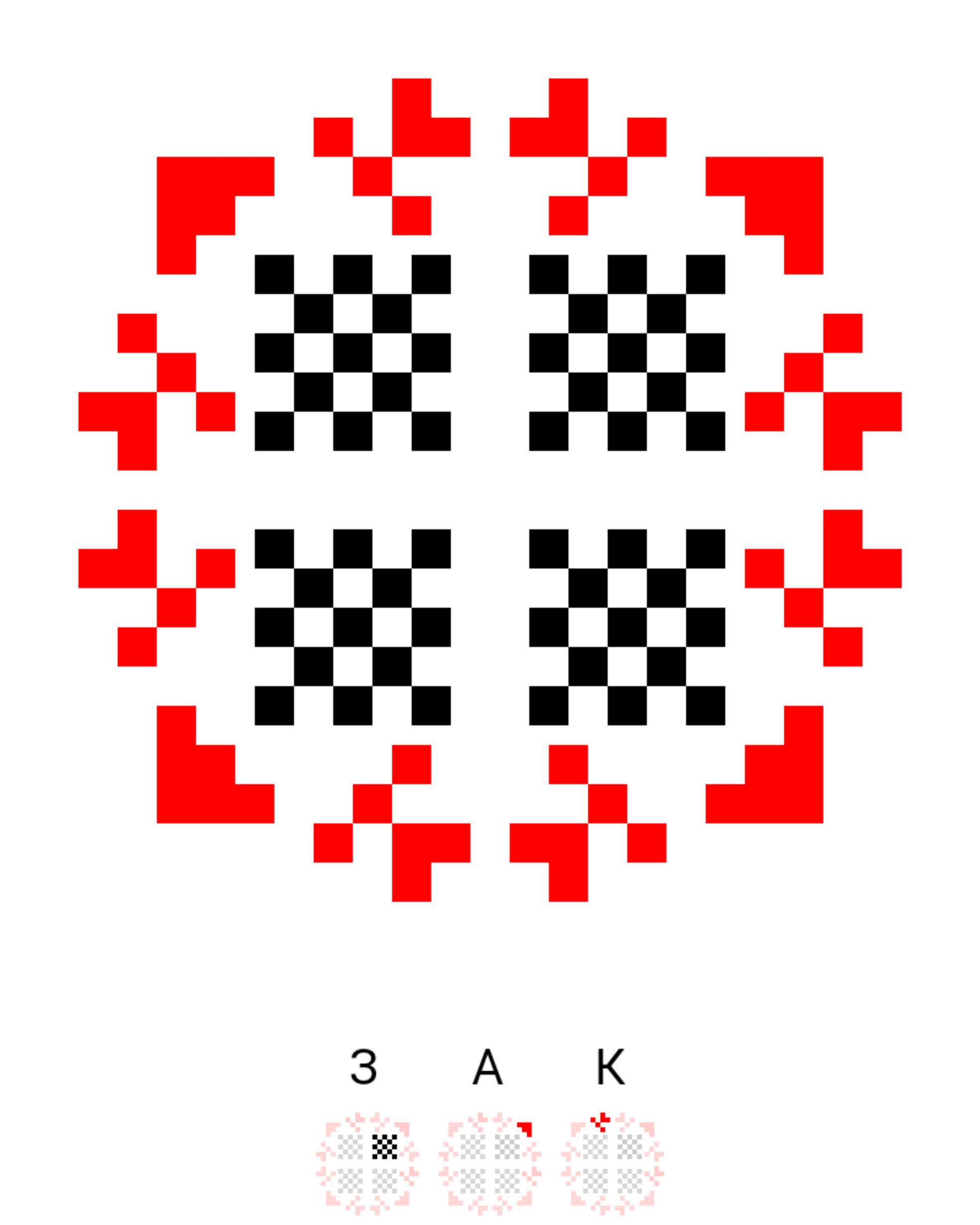 Текстовий слов'янський орнамент: Зак