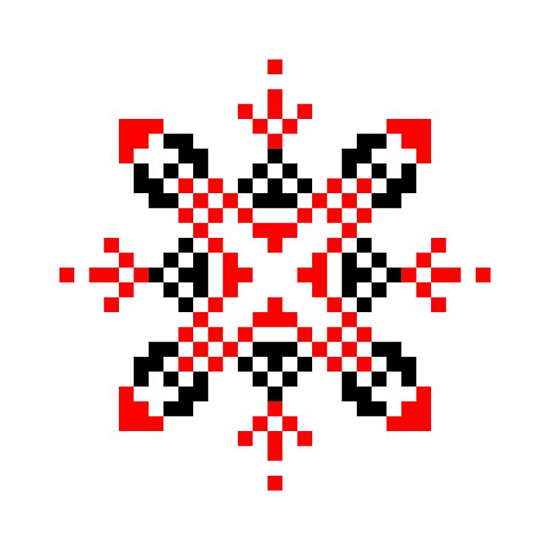 Текстовий слов'янський орнамент: Аделіна