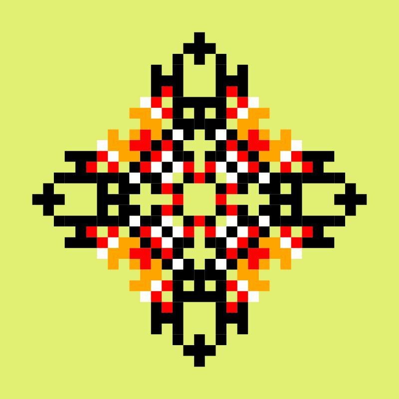 Текстовий слов'янський орнамент: Воскресіння