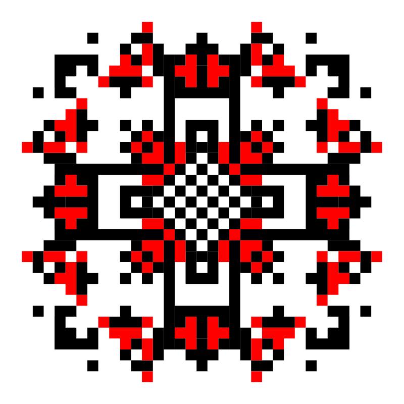 Текстовий слов'янський орнамент: Deus et Patria