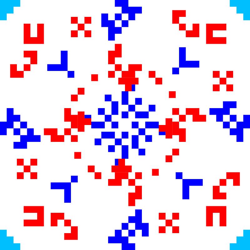 Текстовий слов'янський орнамент: Орнамет для вишиванки