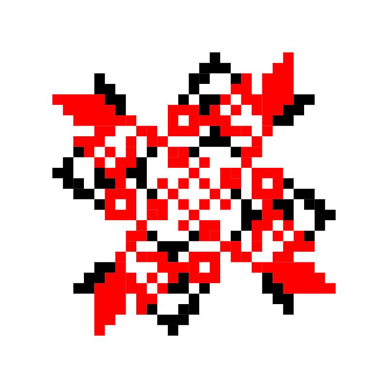Текстовий слов'янський орнамент: Катюшка