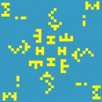 Текстовый украинский орнамент: Міла