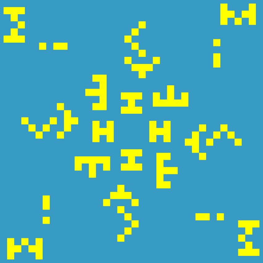 Текстовий слов'янський орнамент: Міла
