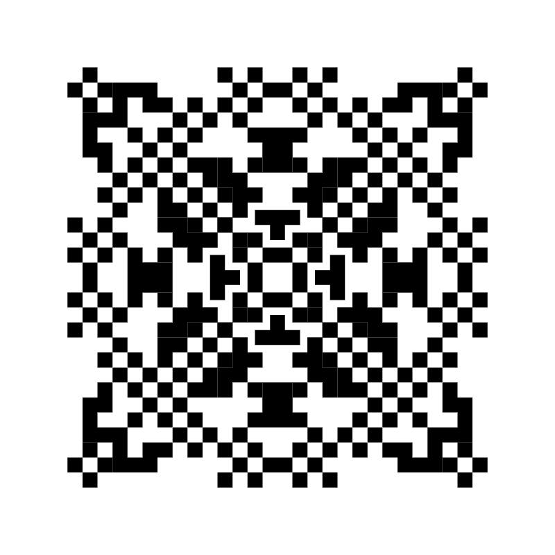 Текстовий слов'янський орнамент: Отец небо