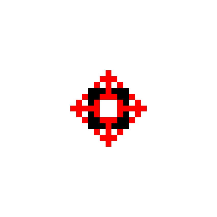 Текстовий слов'янський орнамент: Тая