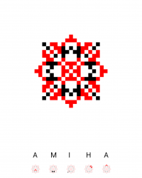 Текстовый украинский орнамент: Аміна