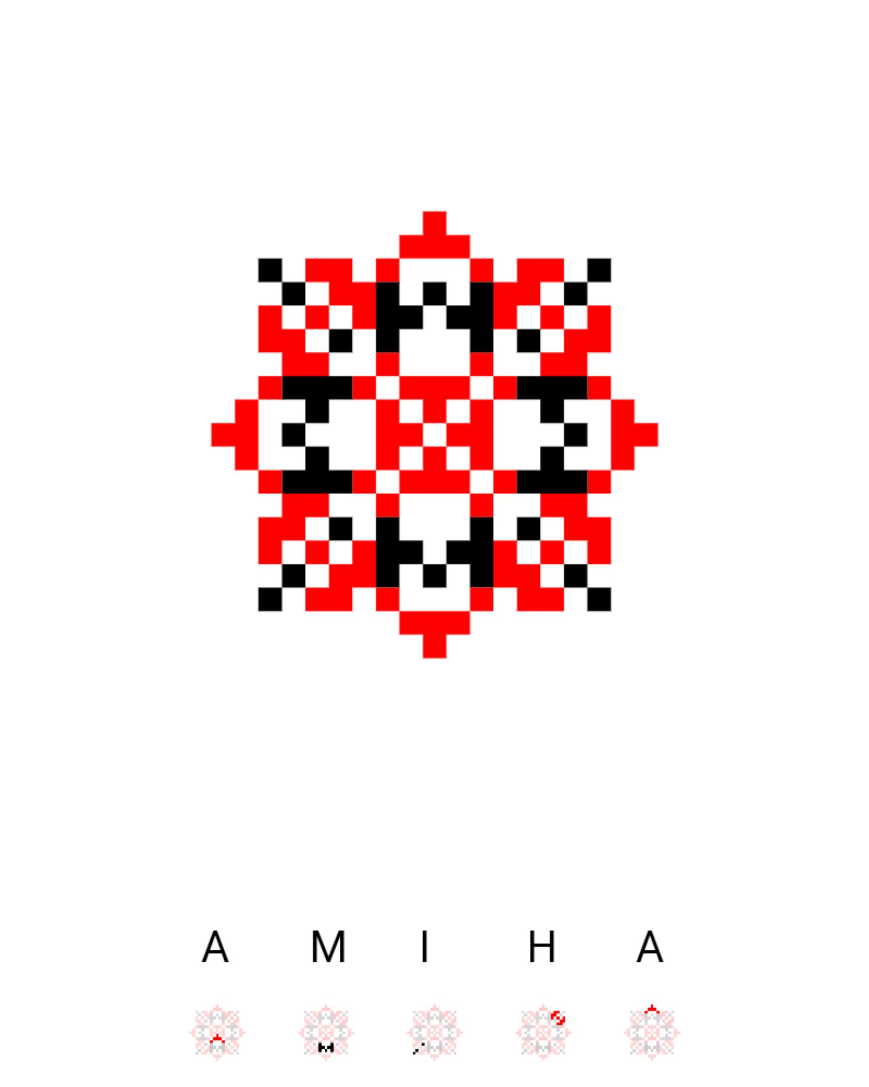 Текстовий слов'янський орнамент: Аміна