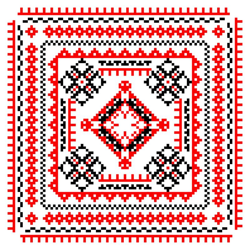 Текстовий слов'янський орнамент: Інна Бугай 1981