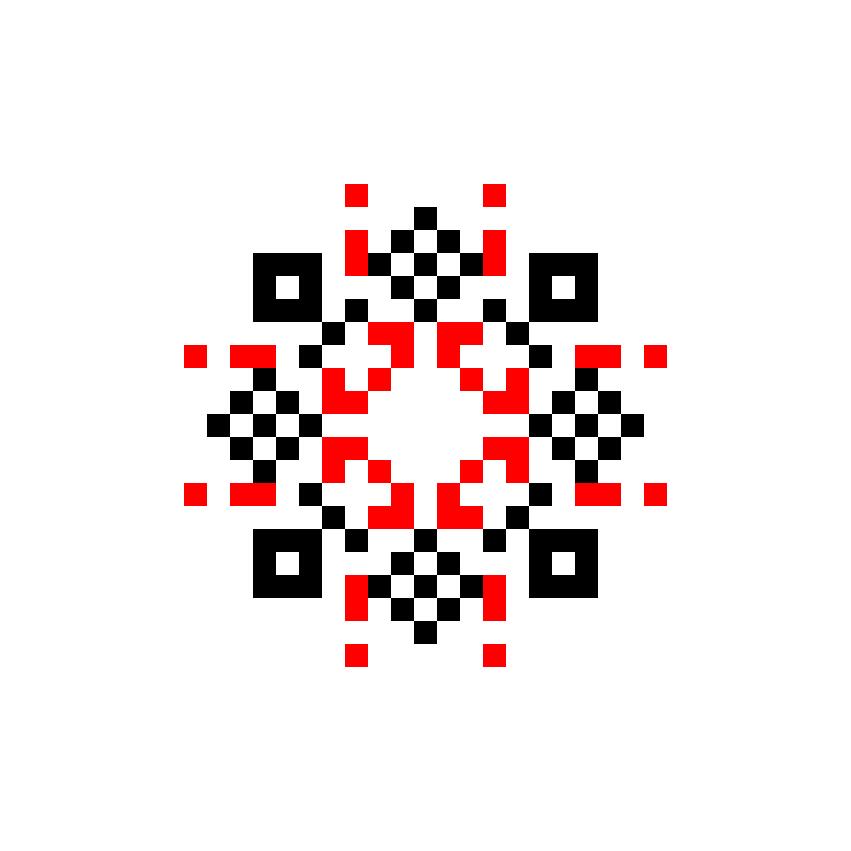Текстовий слов'янський орнамент: Сюзі