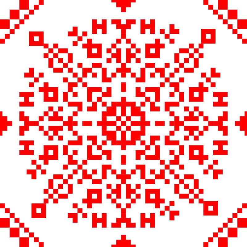 Текстовий слов'янський орнамент: ввв