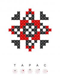 Текстовый украинский орнамент: Тарас