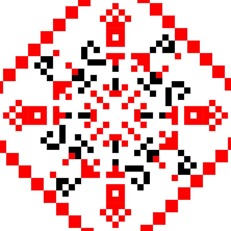 Текстовий слов'янський орнамент: ВікторіяДР